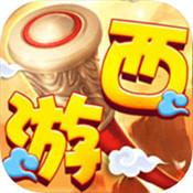 梦幻西游单机版v1.1.9最新版