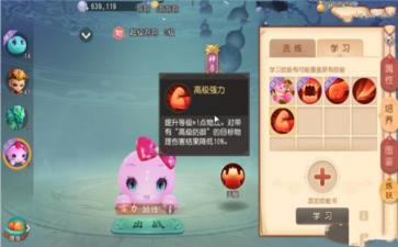 梦幻西游三维版神兽怎么得 神兽技能详解
