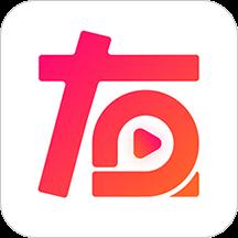 简友短视频赚钱手机版v1.9.2最新版