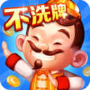 小米斗地主无限钻石破解版v0.2.302去广告内购版