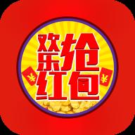欢乐抢红包赚钱app免费版v1.0最新版