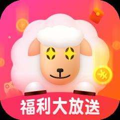 羊毛盒子福利大放送app安卓版