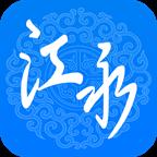 江永政务在线办理平台app官方版