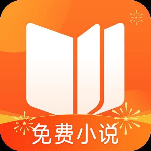 扎堆阅读器追书神器app安卓版v1.3.