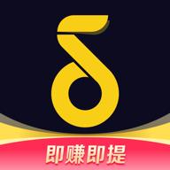 趣铃声(来电秀免费制作)app安卓版