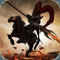 三国情缘英雄激战v1.0.1安卓版