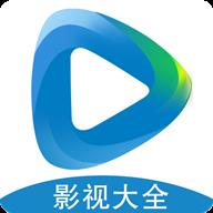 超清影视大全tv破解版v1.0.5安卓版
