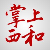 掌上西和(西和新闻网)app官方版1.0.1 安卓版
