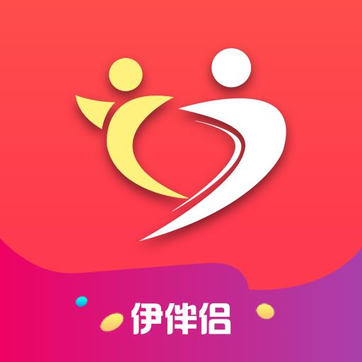 伊伴侣靠谱婚恋交友app安卓版V1.1.