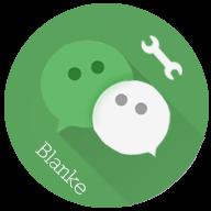 2020新版微信气泡美化软件(微信气泡美化包)v3.5.0安卓手机版
