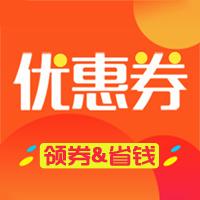 淘赚宝淘宝天猫优惠券app手机版v3.1.10最新版