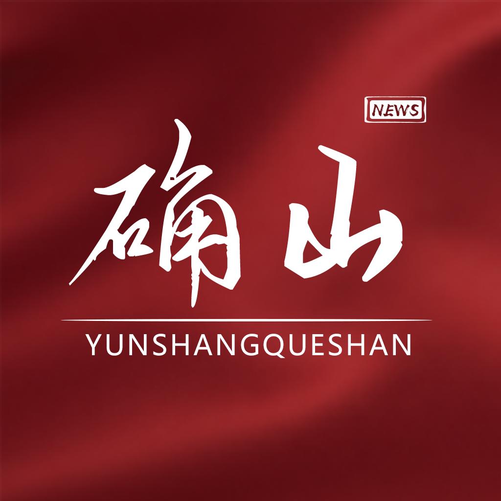 云上确山(确山今日头条)app官方版v2.2.6安卓版