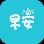 跨年必备语录文案v4.1.13清爽版