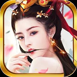 魔灵修真九游版v1.0.0安卓版