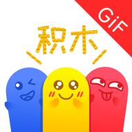 积木表情包(在线表情包制作神器)免费版v1.5.1安卓版