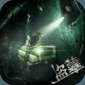 众神盗墓探险手游v1.0.1安卓版