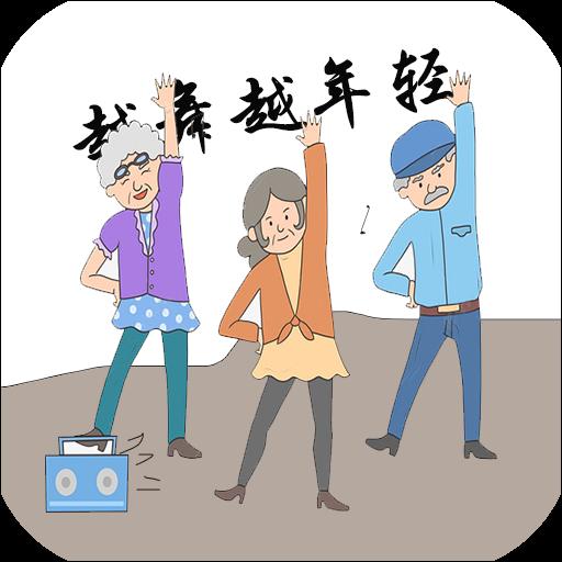 广场舞速成宝典免费版v1.0.1 安卓版