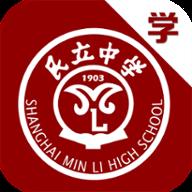 博雅民立学生版app安卓最新版v1.6.0手机版