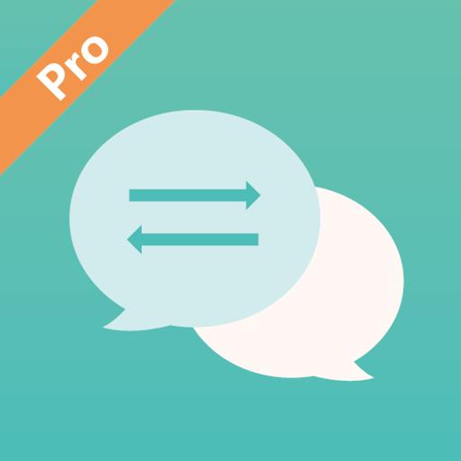 2020假微信聊天记录生成器安卓版v2.5.4手机版