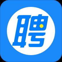 智联招聘7.9.34