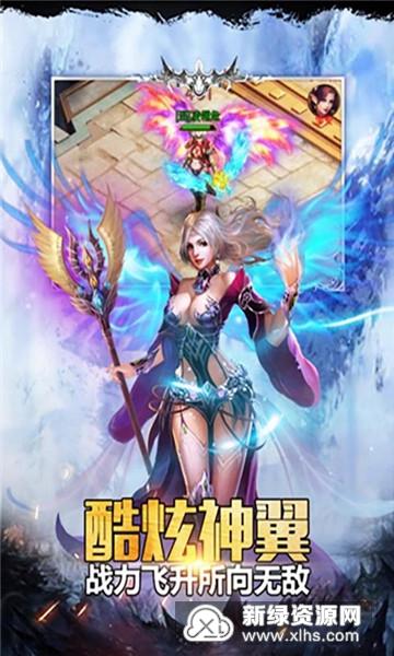天使荣耀H5变态版