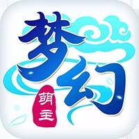 梦幻萌主无限元宝版v1.0.0安卓版