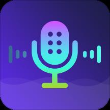 变声器app2020官方版下载5.5.3