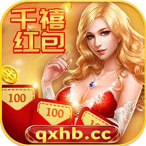 千禧红包app(红包扫雷赚钱)v3.0.2安卓版