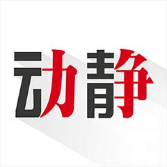 贵州广播电视台官方客户端APPv5.5.1安卓最新版