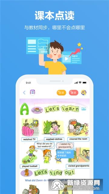 小盒家长app2020官方版下载