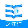 浙江智慧教育云平台app官方版v1.0安卓版