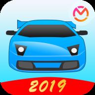 2020驾考刷题软件免费版v7.4.3手机去广告版