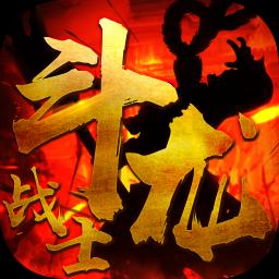 斗龙战士九游渠道服v1.0.0安卓版