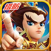 幻世战国三国塔防v1.0.0安卓版