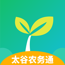 太谷农务通手机版V1.0.0