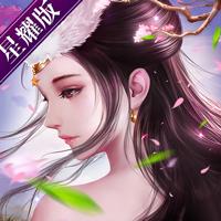 刀剑奇缘录满V版v2.8.0最新版
