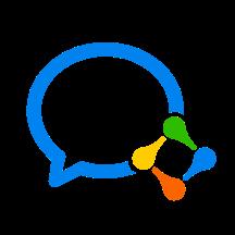 企业微信app2020下载2.8.12