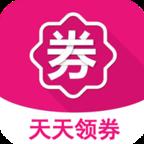 天猫淘宝优惠券安卓版appV1.4.3安卓版