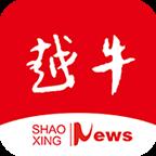2022越牛新闻客户端app下载v5.1.9官方版