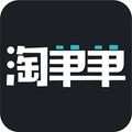 淘单单(淘宝兼职平台)v1.3.8最新版