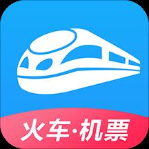 智行火车票2021官方最新版v9.7.6手