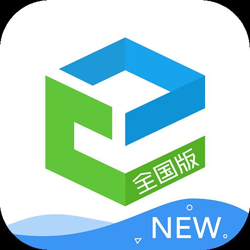 青海智慧教育云平台app官方版v2.3.1安卓最新版