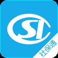 铜仁社保通app官方版(铜仁社保一卡