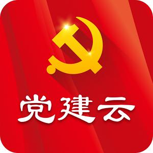 联通ai党建云app官方版v4.2.13最新版