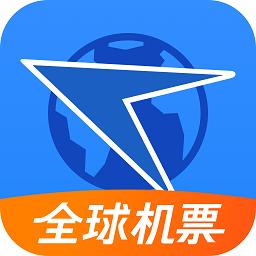 航班管家手机版2020官网最新版8.0.1 安卓手机版