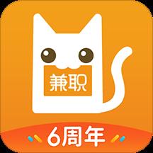 兼职猫找工作版2020最新版下载6.5.