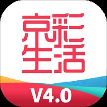 北京银行(京彩生活)2020官方版下载5.0