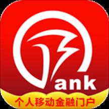 徽商银行app2020官方下载5.0