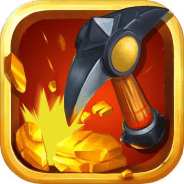 秒挖挖矿app(自动挖钱赚钱软件)v1.0.0安卓版