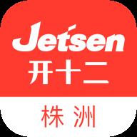湖南智慧教育云平台app官方版v3.0.1安卓最新版